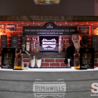 Whiskey Fest 2017