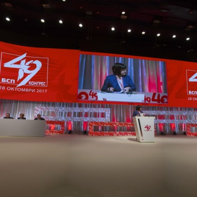 BSP Congress