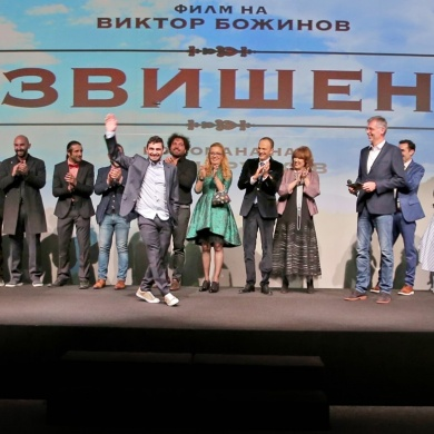 """Premier of the """"Heights"""" movie"""