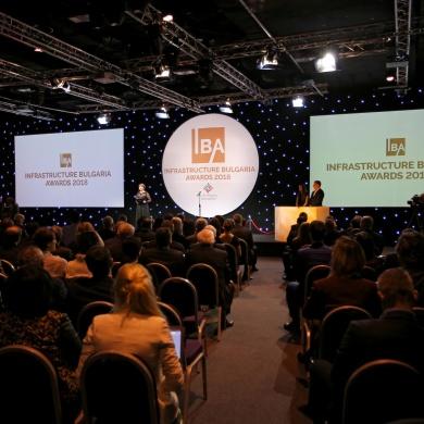 Infrastructure Bulgaria Awards 2018