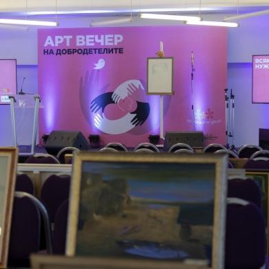 Charity Art Evening