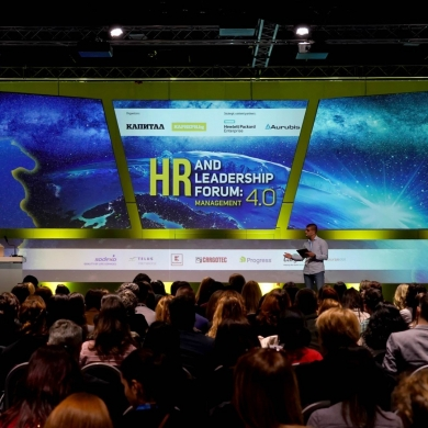 HR and Leadership Forum 2018