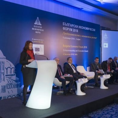 Bulgaria Economic Forum 2018